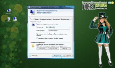 Указываем IP-адрес
