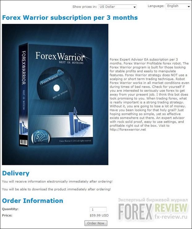 Forex warrior