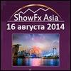 Выставка ShowFX Asia
