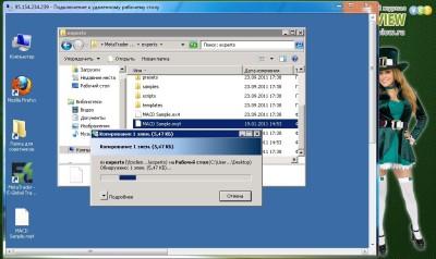 Копируем файлы на VPS