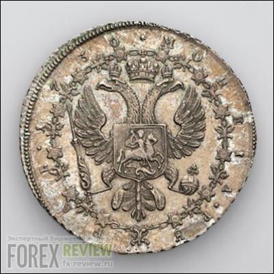 Медный рубль