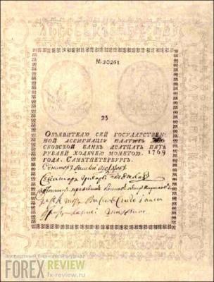 Расписка на получение монет