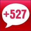 Бесплатные СМС-сигналы