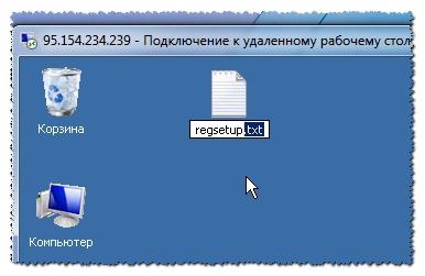 Меняем расширение файла