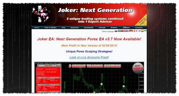 Сайт Joker EA NextGen