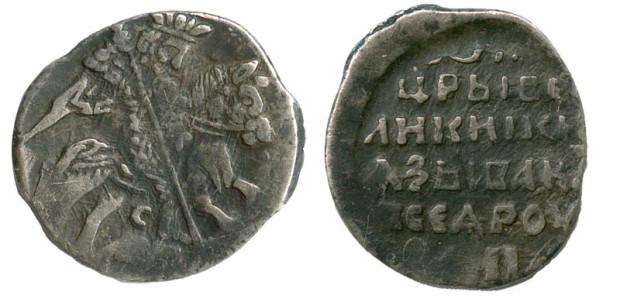 Обрезанные края монет