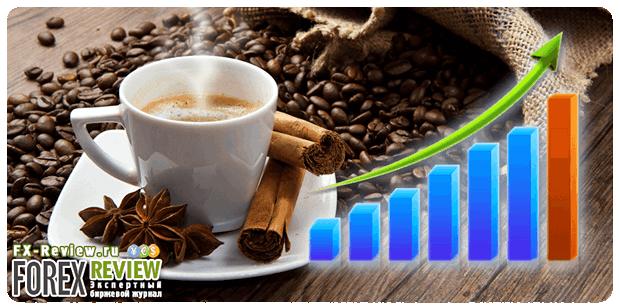 Товарные рынки, кофе
