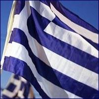 Банкротство Греции