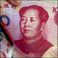 Платежная система Китая