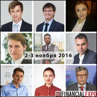 Financial Expo