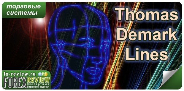 Thomas Demark Lines