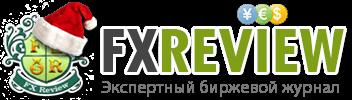 Журнал FX Review   Секреты биржевой торговли