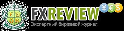 Биржевой журнал FOREX Review