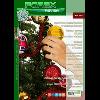 Обложка FOREX Review 55