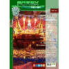 Обложка FOREX Review 56
