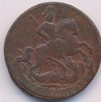 Монета Святой Георгий