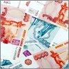 Защита денег от подделки