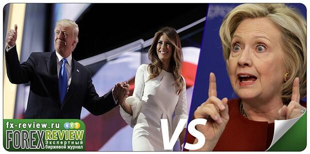 Кто победит Трамп или Клинтон